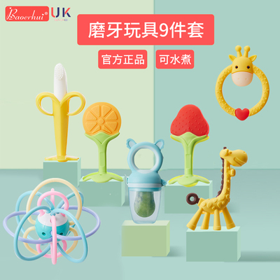 Baby Teether Molar Stick Bite Baby Teeth Glue Le Manhattan Hand Catch Ball Toy Artifact Silicone Can Be Boiled