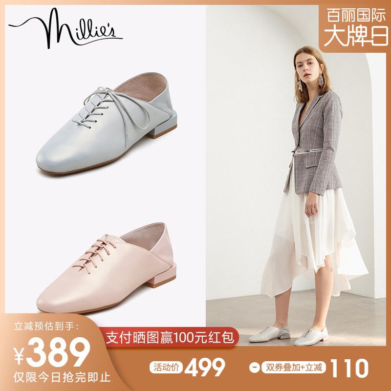 millie's/妙丽2019春新品香港专柜同款脚踩乐福鞋女单鞋LS531AM9