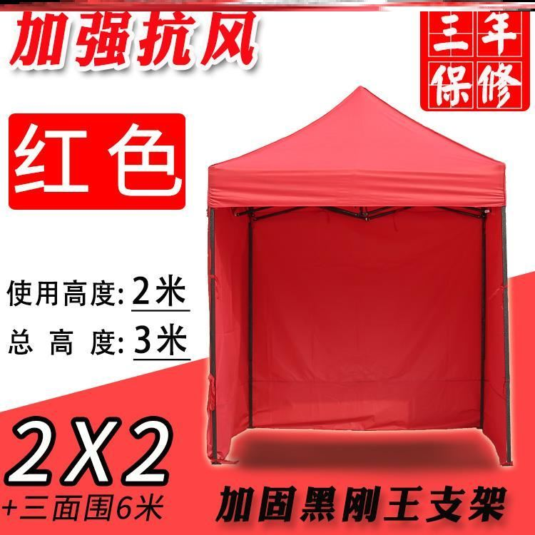 Advertising tent sunshade, firm, tear proof, rain proof, new retractable, thick and durable awning