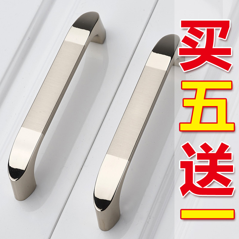 [思美家橱柜] накладка на дверную ручку [现] поколение [简约暗衣柜] дверь [把手抽屉] накладка на дверную ручку [欧式隐形厨房柜子小]