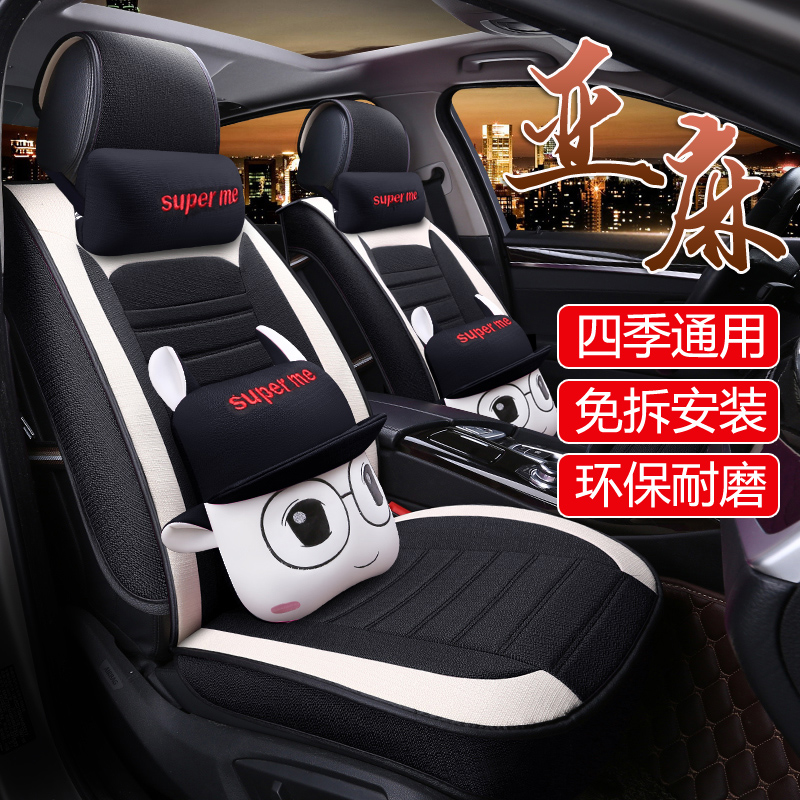 卡通布艺专用汽车坐垫越野SUV轿车新款亚麻全包围四季通用座垫套