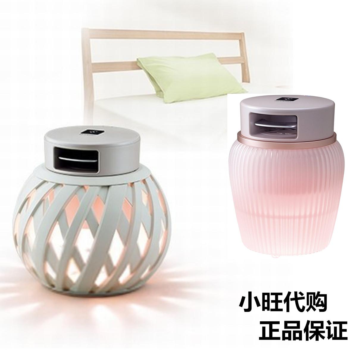 日本直邮 夏普空气净化美容灯 创意床头负离子净化器台灯 IGHBP1W