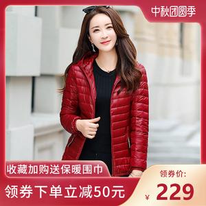 反季轻薄羽绒服女口袋短款2020秋大码时尚韩版白鸭绒妈妈女装外套