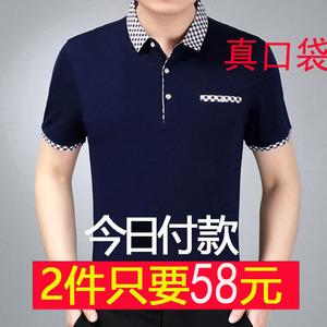 2020爸爸新款短袖纯棉真口袋中年男士40-50岁宽松翻领半袖体恤衫