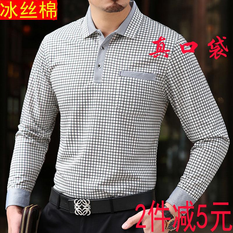 中年男士长袖T恤 秋季翻领纯棉体恤薄款中老年人男装上衣有口袋
