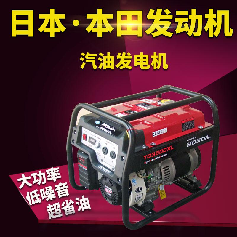Япония honda мощность бензин генератор 220v домой небольшой 3kw5kw7kw однофазный все медь генератор