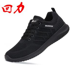 回力男鞋秋季運動休閑跑步鞋軟底全黑色飛織加絨超輕便網面鞋子男