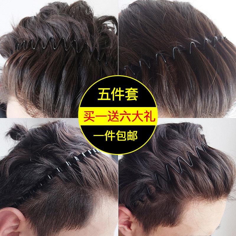 男士发箍潮男背头波浪隐形压发发窟头箍韩国洗脸运动发带捆发卡女
