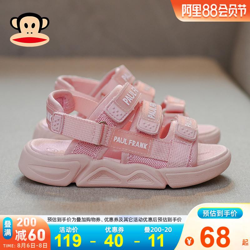 大嘴猴童鞋儿童凉鞋2021夏新款沙滩鞋小童中大童女孩运动女童鞋男