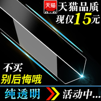 Silhouette Pure Transparent corner protection strip corner strip protective corner acrylic wall Corner yang Angle line transparent collision Bar