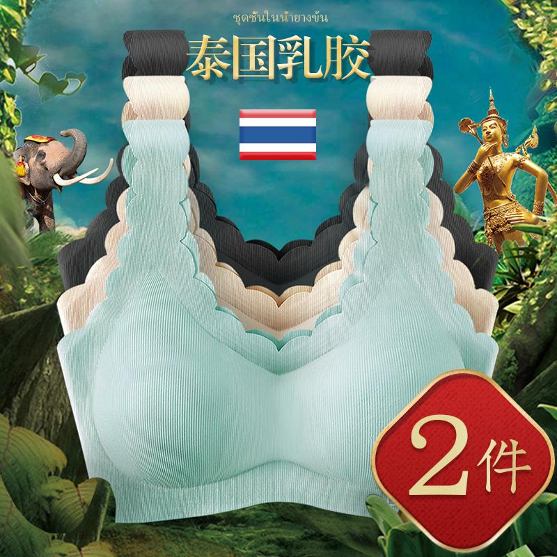 泰国乳胶女无钢圈运动收副乳文胸