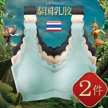 泰国乳胶无钢圈无痕运动小胸文胸