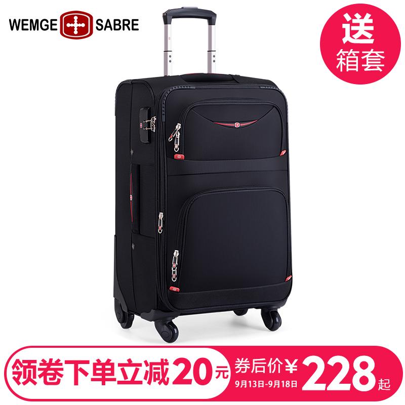 瑞士军刀超大行李箱万向轮拉杆箱男女牛津布商务旅行箱登机密码箱