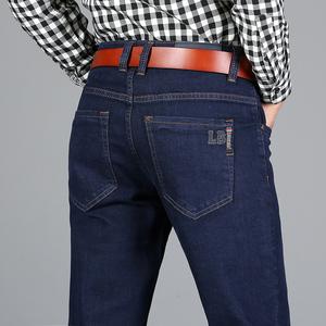 【猎奇豹】秋冬韩版修身商务牛仔裤