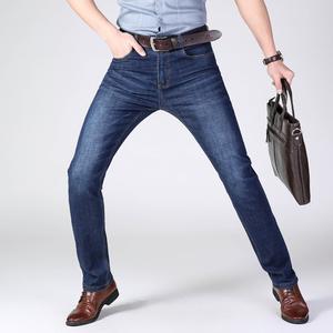夏季青年男士牛仔裤男薄款宽松直筒弹力长裤子男商务休闲男装大码