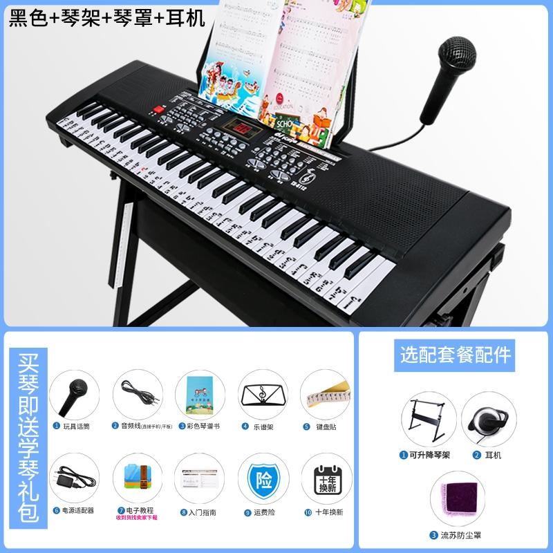 新款多功能卡拉OK电子琴儿童学唱歌弹琴电玩具音乐初步练习小钢琴券后82.52元