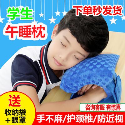 麓山之鹰学生午睡枕 趴睡枕趴桌子手枕趴趴枕夏季午休枕午睡神器