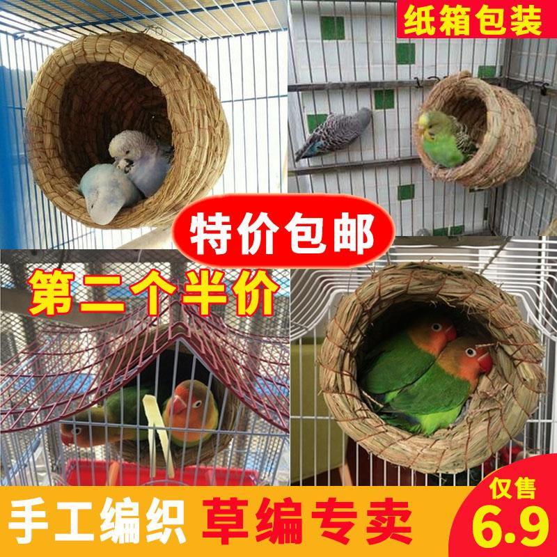 Солома птица гнездо бесплатная доставка природный гнездо тигр попугай птица гнездо солома пион сложный колонизация коробка подвеска восемь брат большой размер