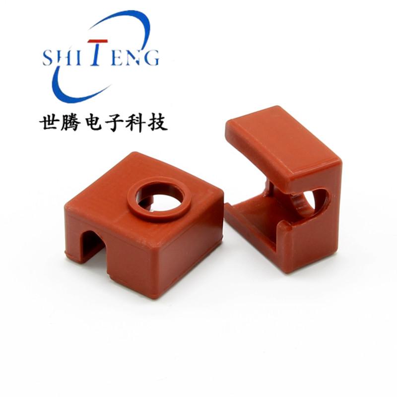 3D打印机配件新款MK10硅胶套加热铝块MK7/8/9/加热块隔离高温耐磨