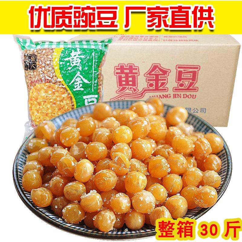豌豆零食黄金豆油炸豌豆5斤装香酥豆子餐前小吃整箱6包30斤装商用