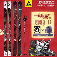 FISCHER snowboard double board adult suit men and women intermediate equipment ski boots hardness 85 send snow pole board package