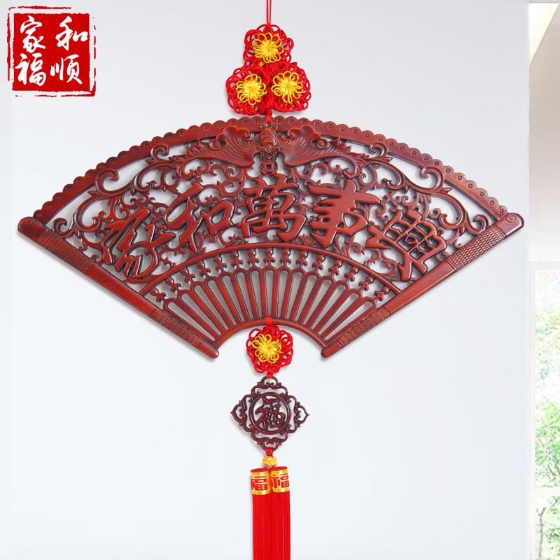 中国结挂件客厅大号香樟木挂饰玄关壁挂福字装饰乔迁中国节平安结