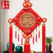 China knot & Pendant living room large Fuzi mahogany hanging decoration new year's porch decoration China Festival peace knot small town