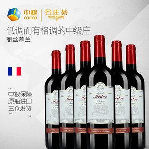 中粮名庄荟 法国红酒波尔多梅多克中级庄 丽丝慕兰酒庄干红整箱