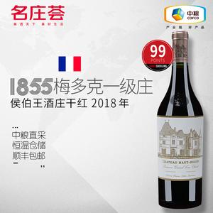 【618预售】中粮名庄荟法国一级庄侯伯王酒庄干红葡萄酒2018JS98