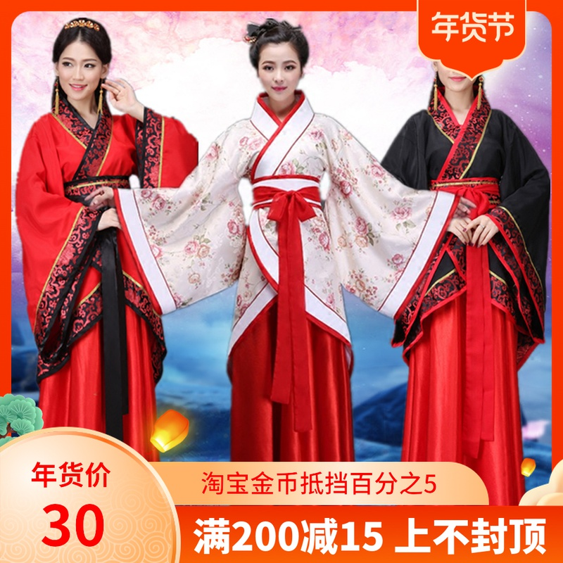 hanfu female costume clothes tang suit the fairy princess couples costumes Ru skirt wide sleeve