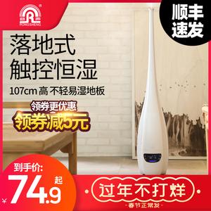 领5元券购买容声落地式家用静音卧室空调加湿器