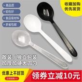 一次性勺子单独包装塑料勺商用外卖勺加厚汤勺甜品长柄勺独立包装