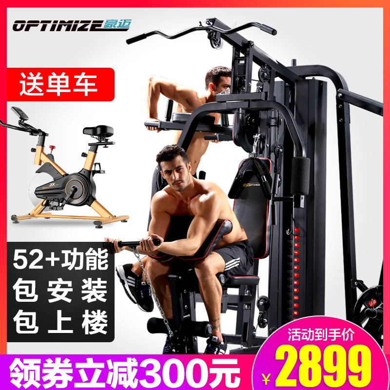 综合训练器家用三人站多功能运动力量无氧器械健身器材套装组合