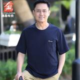 纯棉爸爸夏装中年男士短袖t恤男40-50岁夏天圆领中老年人大码上衣