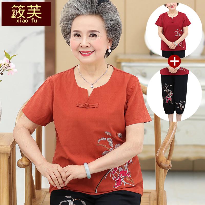 中老年人夏装女妈妈短袖T恤奶奶夏季上衣老人衣服太太两件套洋气热销2件手慢无