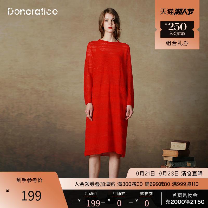 达衣岩女装春季新款时尚毛织连衣裙混纺不规则横条纹H型连衣裙女