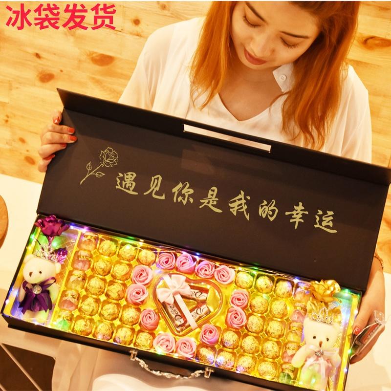 七夕情人节德芙巧克力礼盒装抖音diy生日礼物送女友闺蜜表白男生