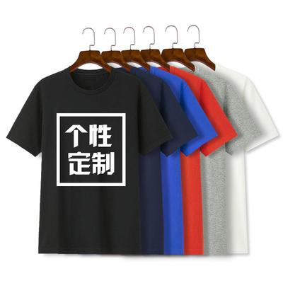 定制t恤印字logo排行榜