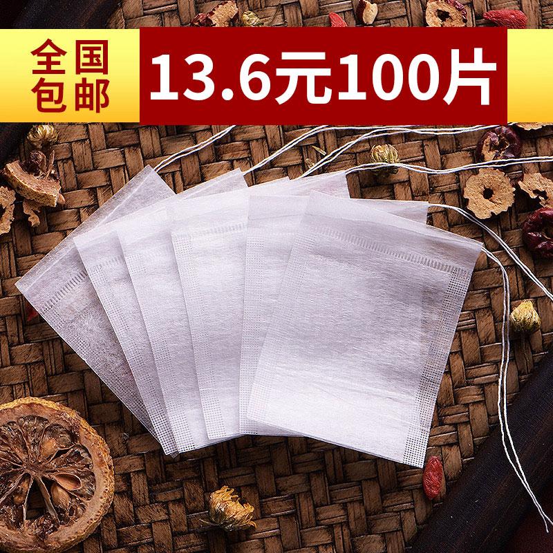 茶包茶袋咖啡过滤泡茶袋中药纱布袋茶叶包装袋小泡袋茶叶袋一次性