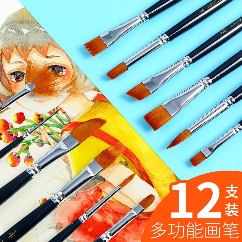 博格利诺油画笔套装丙烯水彩水粉画笔12支套装专业美术学生绘画专用勾线笔扇形笔套装初学者成人色彩笔排笔