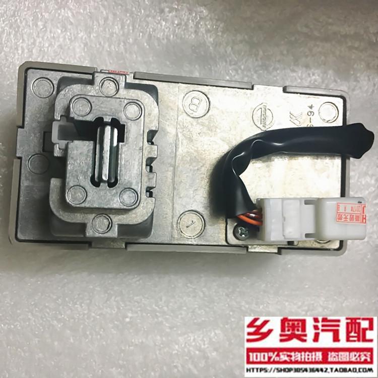 08-12款新天籁智能打火开关天籁方向盘锁总成电子锁方向盘