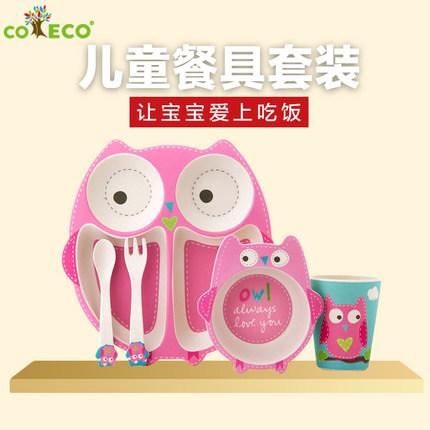 COECO环保竹纤维宝宝餐具套装 儿童辅食饭碗婴儿分格餐盘卡通