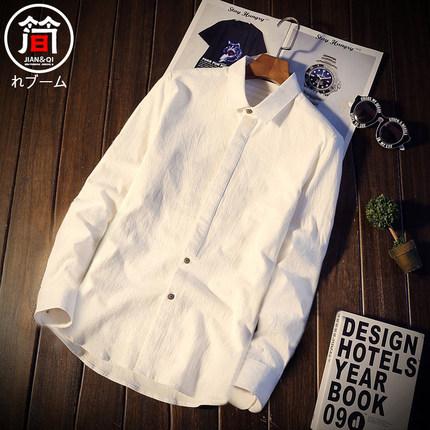 衬衫男士长袖春秋款韩版修身潮流百搭帅气休闲外套白色衬衣男寸衫