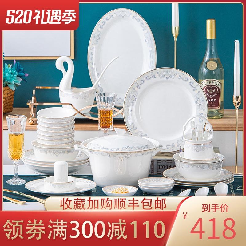 景唐骨瓷餐具碗碟套装 家用简约欧式碗盘碟筷组合陶瓷送礼 云净