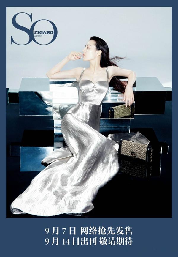 【杂志】So Figaro迪丽热巴限量珍藏版1000mm海报+特制筒盒+杂志
