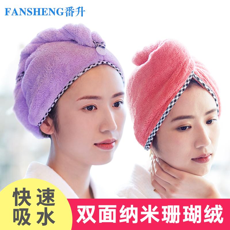番升纯色干发帽超强吸水长发可爱韩版裹头速干洗头巾擦头巾包头13.90元包邮
