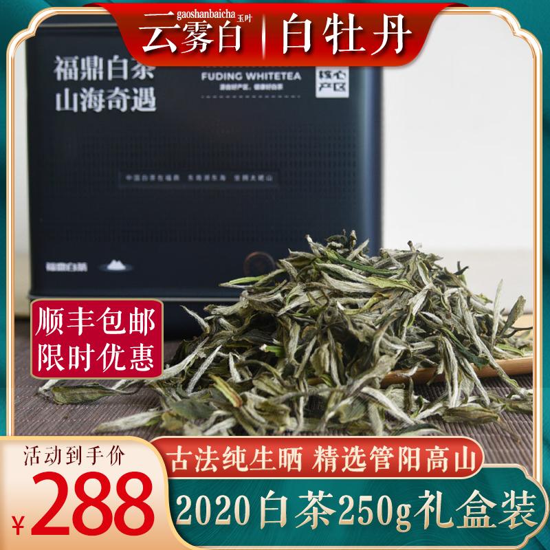 Чай Пай Му Тан Артикул 611684993790