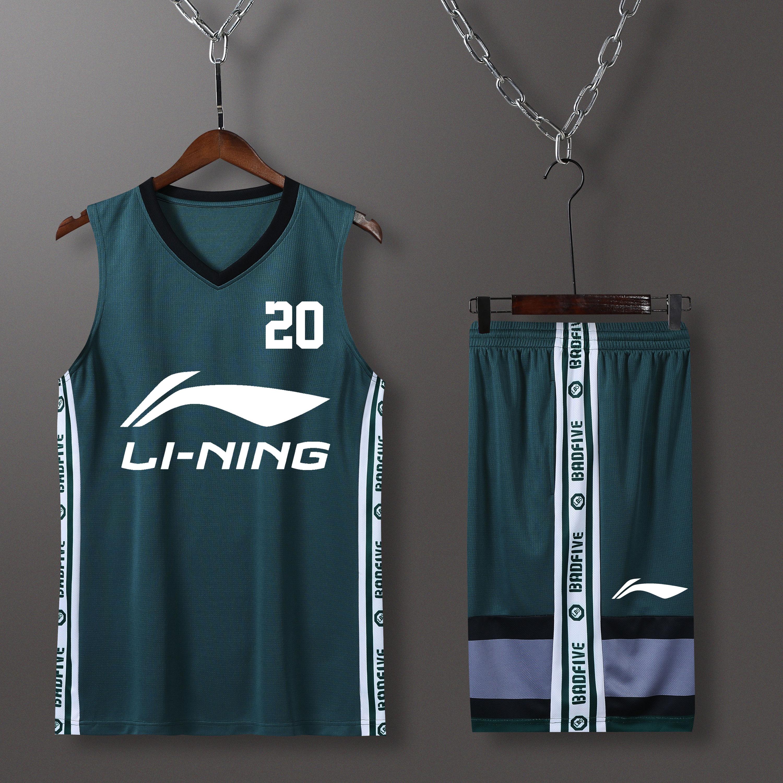 满90.00元可用45元优惠券李宁篮球服套装男儿童大学生球衣