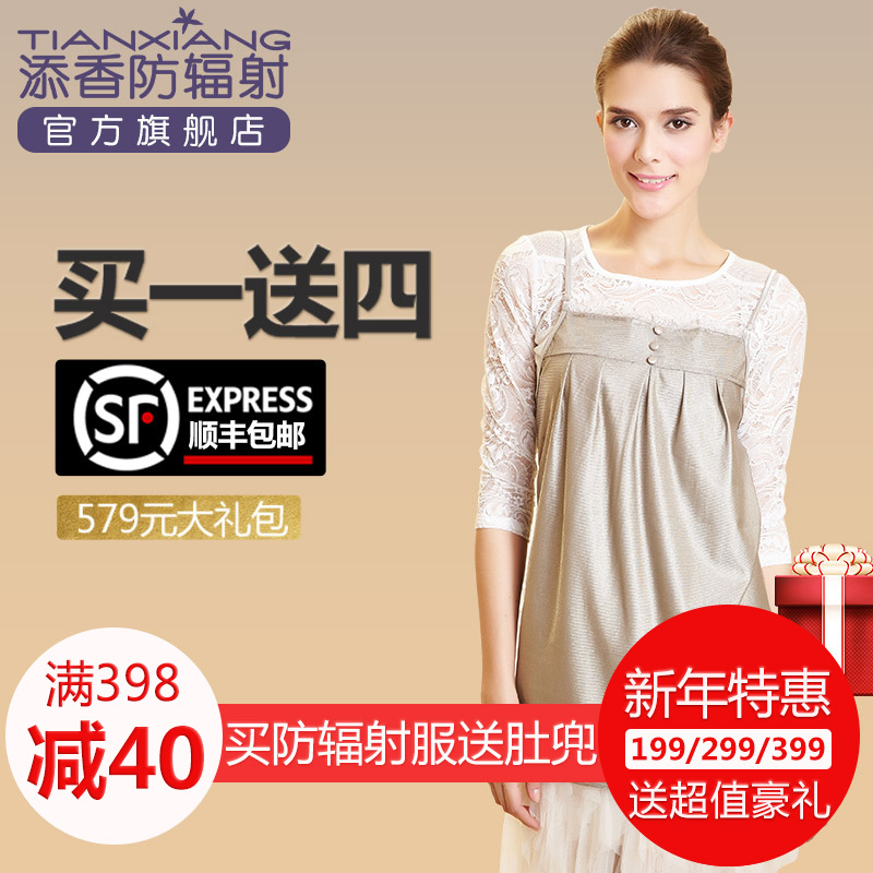 Благоухание радиационной защиты беременная женщина подлинные серебро волокна с анти- излучение фартук платье радиационной защиты одежда юбка четыре сезона