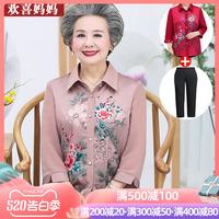 奶奶裝夏裝媽媽襯衫老年人春裝女套裝60歲70老人衣服大碼太太夏季